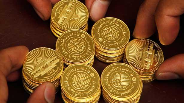 Emas Dunia Melonjak Harga Dinar Turut Melambung